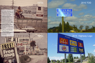 Before and after highway signs
